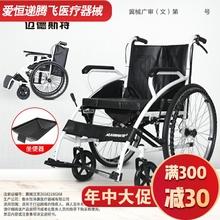迈德斯vi轮椅老的折sk(小)便携残疾的代步车手推车轮椅带坐便器