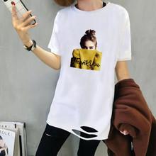 中长式vi袖T恤女2sk年夏季春装长袖上衣ins潮宽松白色百搭打底衫