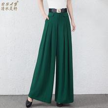 清水灵vi春装新式加sk裤长裤裙裤 休闲阔腿裤直筒裤子女