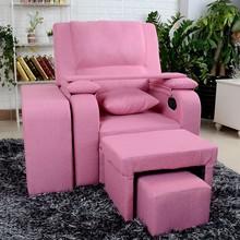 BS电vi美容床美甲sk的足疗躺椅洗浴按摩椅足浴沙发椅沐