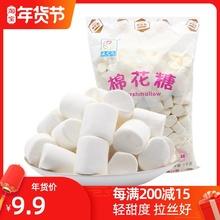 盛之花vi000g雪it枣专用原料diy烘焙白色原味棉花糖烧烤