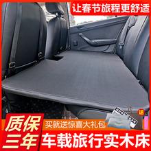 车载折vi床非充气车to排床垫轿车旅行床睡垫车内睡觉神器包邮