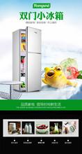 (小)型家vi厨房办公租ri双三门单冷藏冷冻二的(小)节能省电