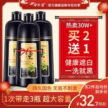 植物染vi剂一洗黑色ri在家泡沫女一支黑天然无刺激正品
