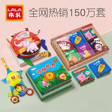 lalvibaby/ro书可咬0-2岁宝宝布书早教婴儿撕不烂3d立体玩具书