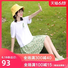 少女连vi裙2020ro中生高中学生(小)清新(小)雏菊假两件裙子套装