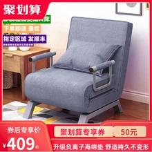 欧莱特vi多功能沙发ro叠床单双的懒的沙发床 午休陪护简约客厅