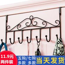 门后挂vi架 卧室挂ro壁挂免打孔家用门上收纳挂衣服门后挂钩