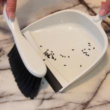 迷你桌面vi装家用笤帚ro童(小)扫地扫帚迷子组合垃圾铲