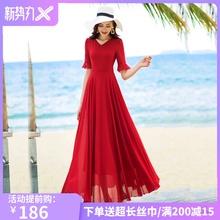 香衣丽vi2020夏ro五分袖长式大摆雪纺连衣裙旅游度假沙滩