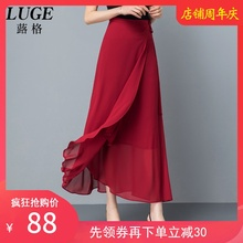 一片式vi带垂感雪纺ro女夏新式显瘦裹裙2020气质裹身裙子
