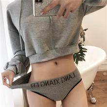 简约运vi风薄式透气ia感提臀字母少女日系纯棉裆三角裤