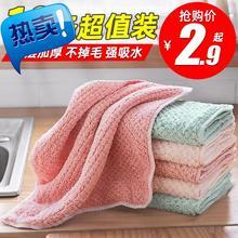 木质纤vif不沾油洗ia碗布抹布用品毛巾去油家用吸水懒的不掉