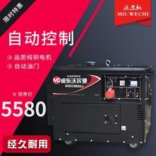 便携式vj功率室内自qh行通用型(小)型发电机。220v汽油机户外。