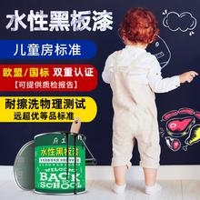 水性黑vj漆彩色墙面qh木板金属翻新教学家用粉笔涂料宝宝油漆