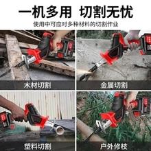 充电往vj锯切割锯锂qh电的大功(小)型不手提。多功能。