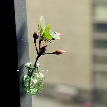迷你磁vj玻璃瓶插花rh意吸铁石家居装饰强力可爱留言贴