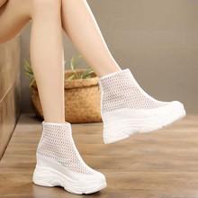 202vj春季新式9sk增高短靴凉靴女镂空坡跟透气松糕休闲鞋单靴女