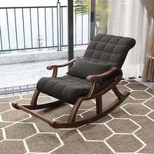 北欧懒vk休闲摇摇椅te成的午睡椅躺椅阳台老的椅客厅