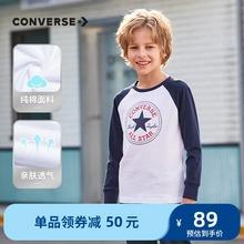 Convkerse匡te新式宝宝长袖t恤男女童短袖白色纯棉打底衫上衣