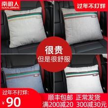 汽车抱vk被子两用多zh载靠垫车上后排午睡空调被一对车内用品