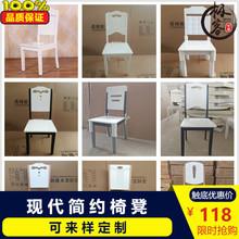 [vldv]实木餐椅现代简约时尚单人