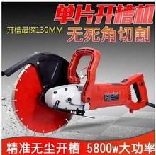 新品1vl寸12寸单xo率石材切割机多功能角磨机混凝土