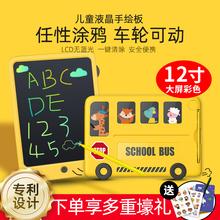 B.Dvmck(小)黄鸭ho晶手写板写字彩色电子绘画板宝宝校车涂鸦黑板