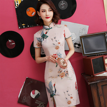 旗袍年vm式少女中国ir款连衣裙复古2021年学生夏装新式(小)个子