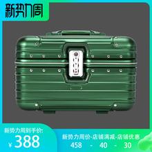金属密vm箱全铝镁合lh箱行李化妆箱美容箱12寸祖母绿收纳箱包