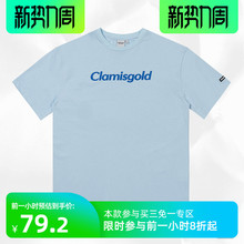 Clamisgold 第