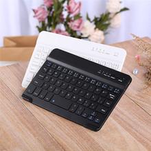 适用于vm为畅享平板sm牙键盘10.1英寸键盘AGS2-W09/AL00便携键盘