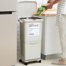 日本家vm垃圾筒双层sw圾桶带盖大号干湿分离垃圾箱厨房收纳桶