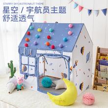 北欧ivms宝宝室内ye女宇航员实木游戏屋玩具床公主(小)房子城堡