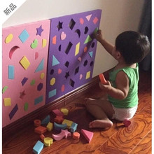 宝宝桌vm益智区墙面ye对认知玩具幼儿园(小)班拼装防撞