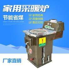 锅炉家vn采暖炉燃煤ma子柴煤煤炭智能节能加热电锅炉取暖水箱