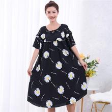 夏季女士宽松大码短袖睡裙胖MM200vn15孕妇加ma绸家居睡衣