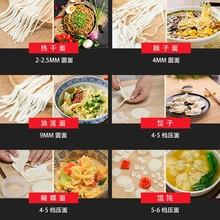 天喜面vn机多功能擀ma饨饺子皮手摇不锈钢(小)型压面机