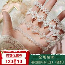 韩国网vn气质复古优ma珍珠短式项链名媛镂空精致串珠锁骨链