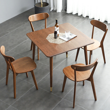 北欧实木vn木方桌(小)户ma方形餐桌椅组合现代日款方桌子洽谈桌
