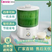 康丽豆vn机家用全自ma清仓正品大容量发豆牙菜桶生绿豆芽罐盆