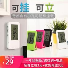 科舰温vn计家用室内os数字高精度湿度表多功能精准电子室温计