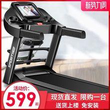 跑步机vo用式(小)型室xi音多功能电动折叠式走步机健身房专用