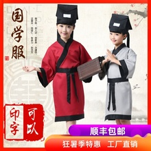 [voih]儿童书童演出服国学服装汉
