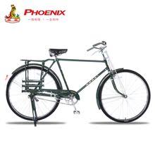上海凤vo28寸老式ih式复古邮政邮电载重杆闸二八大杠自行车