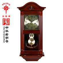 北极星挂钟纯铜机芯机vo7钟客厅实pp钟上弦发条打点报时钟表
