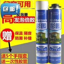 膨胀剂vo面防水胶地to干泡沫胶填缝墙缝添缝剂外墙填充裂缝88