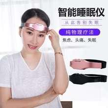 失眠仪vo助手腕式助ey鼾智能腕式穴位按摩仪改善睡眠仪