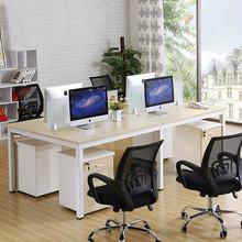 杭州办公家具办公桌职员办公桌简约员vo14位电脑do作位钢架