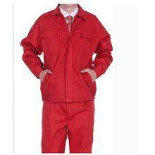 红色工vo服长袖套装do劳保服汽修工程服 秋冬工装定制logo